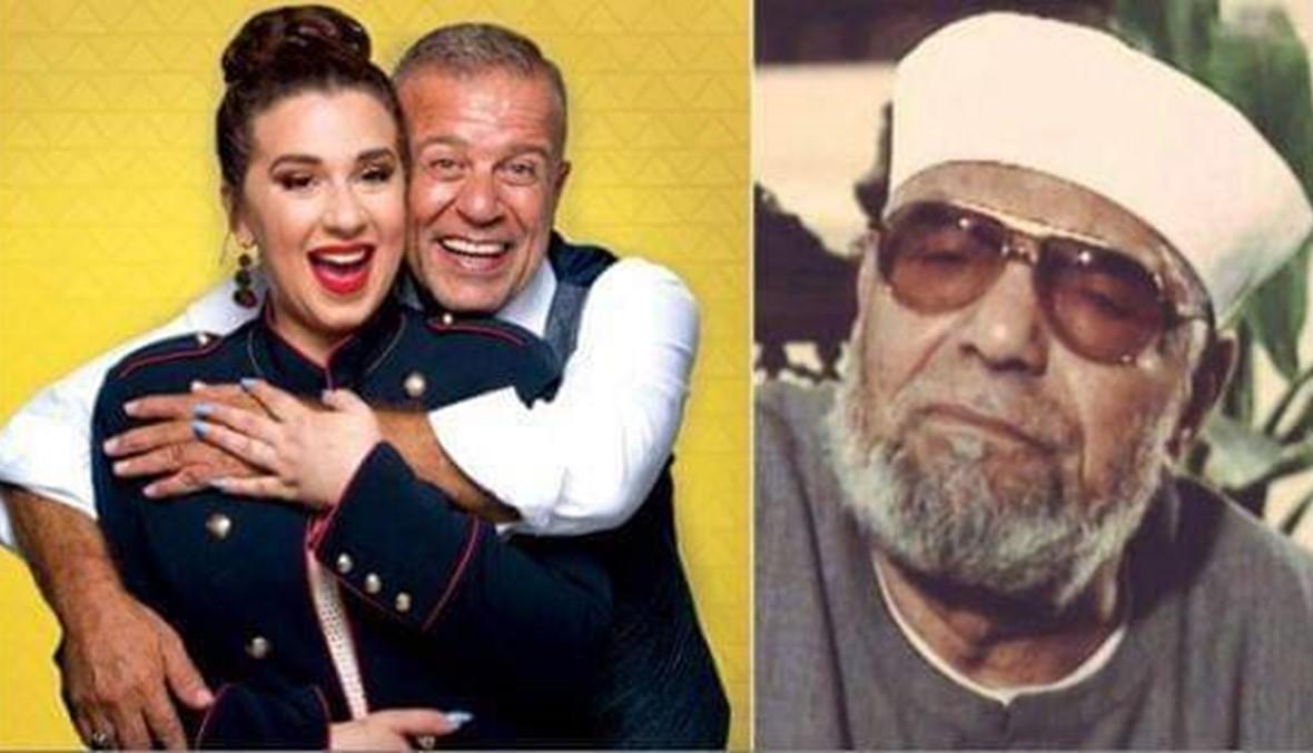 نجلة فنان شهير في ورطة بسبب التطاول على الشيخ الشعراوي (صور)