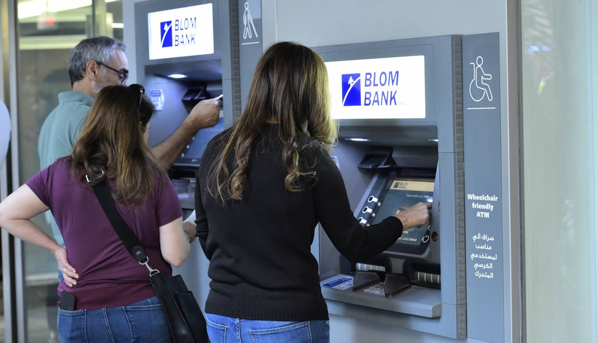 رياض سلامة: إعادة فتح البنوك تمّت بلا عوائق