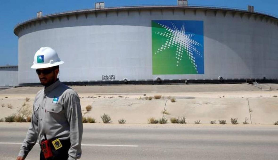 السعودية تعلن رسميا الاكتتاب العام لاسهم في ارامكو بسوق المال المحلية