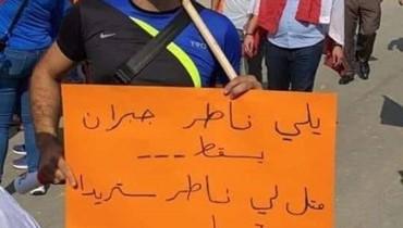 صورة مسيئة في حق ستريدا جعجع تثير الغضب