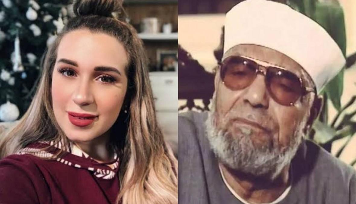 قبل أسما شريف منير... مشاهير في أزمة جماهيرية بسبب الشعراوي