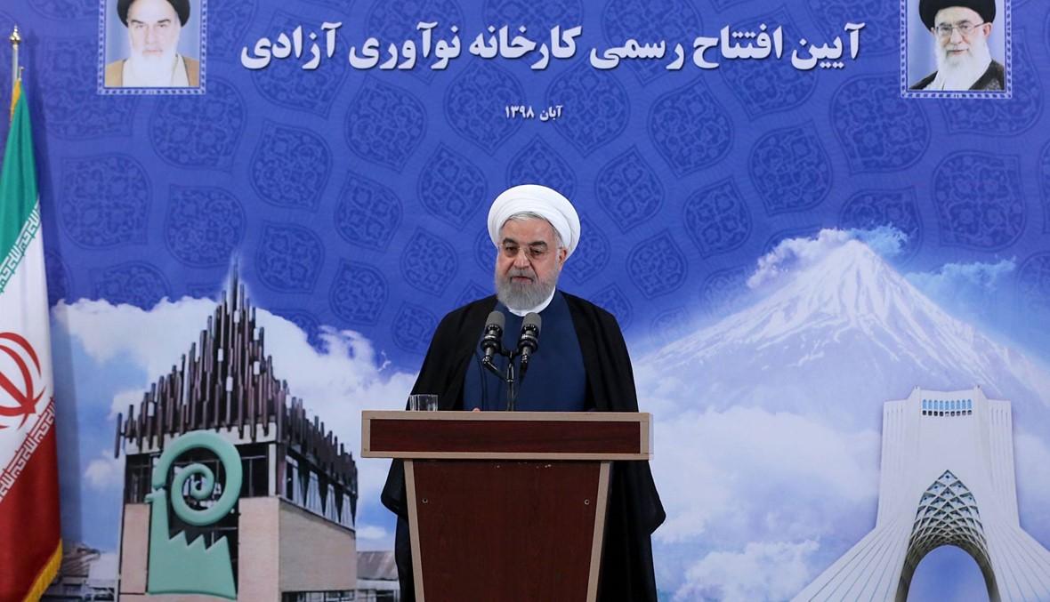 إيران تعلن استئناف أنشطة نووية جديدة مجمّدة