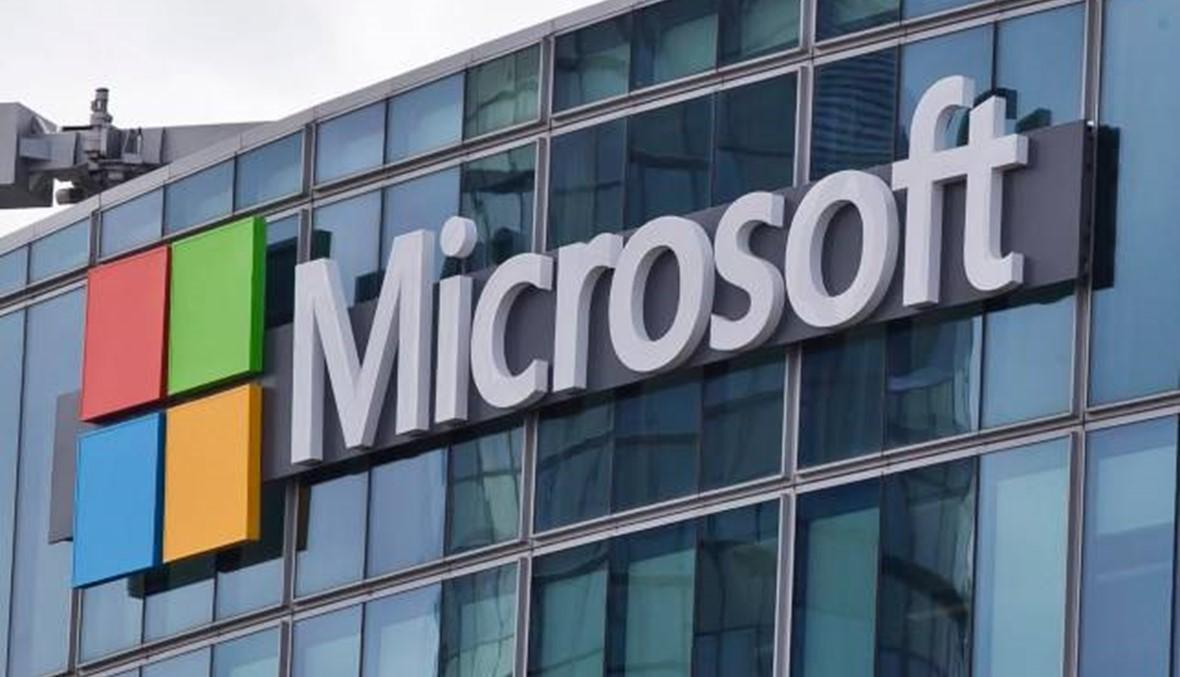مايكروسوفت تقوم بمبادرة جيّدة لموظفيها