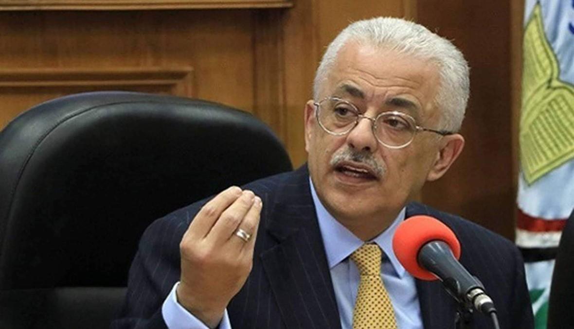 """وصف كبار السن وأولياء الأمور بـ""""صعوبة الاستيعاب""""... ثورة ضدّ وزير التعليم المصري"""