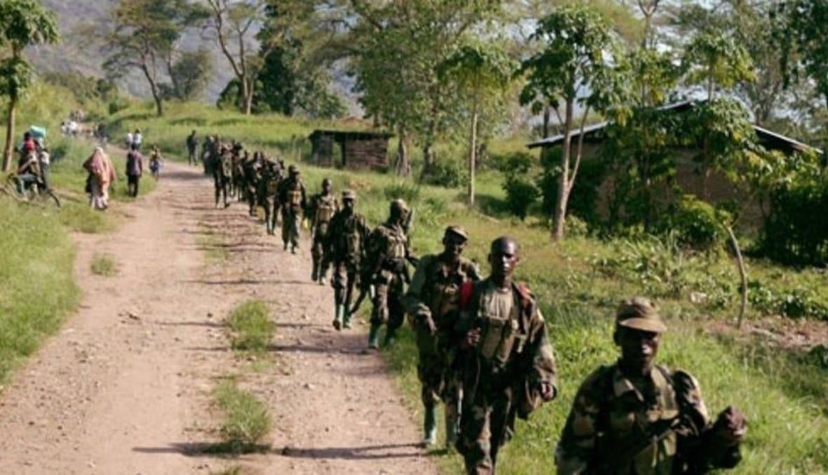 مقتل 10 مدنيين بهجوم في شرق الكونغو