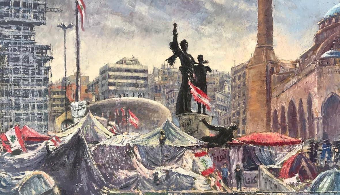 ريشة طوم يونغ تخلّد لحظات الثورة: لو كنتُ لبنانياً لما تردّدت في الانضمام إلى الساحة