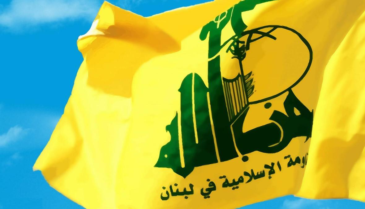 """""""حزب الله"""": هذه المعلومات كاذبة"""