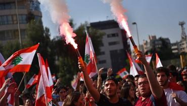 بالصور والفيديو: ثورة الطلاب لليوم الثالث... والعين على وزارة التربية