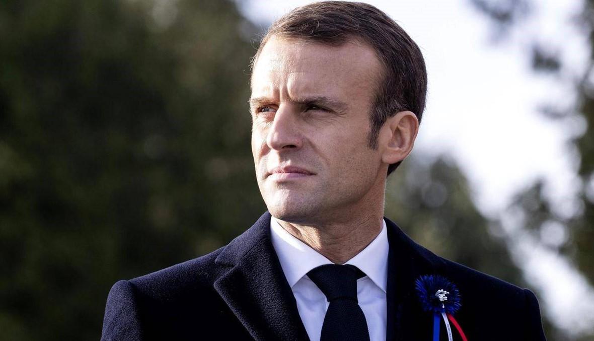 """ماكرون قال إنّ أوروبا """"على حافّة الهاوية""""... هل هو محقّ؟"""