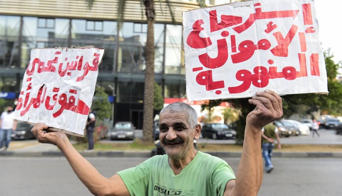 """تظاهرة من أمام قصر العدل باتجاه رياض الصلح... """"القضاء لكلّ الناس مش للزعماء"""" (صور وفيديو)"""