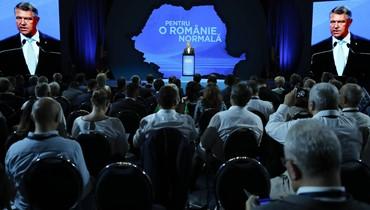 18,2 مليوناً دُعيوا إلى التصويت... انتخابات رئاسية في رومانيا لتعزيز التيار الليبرالي