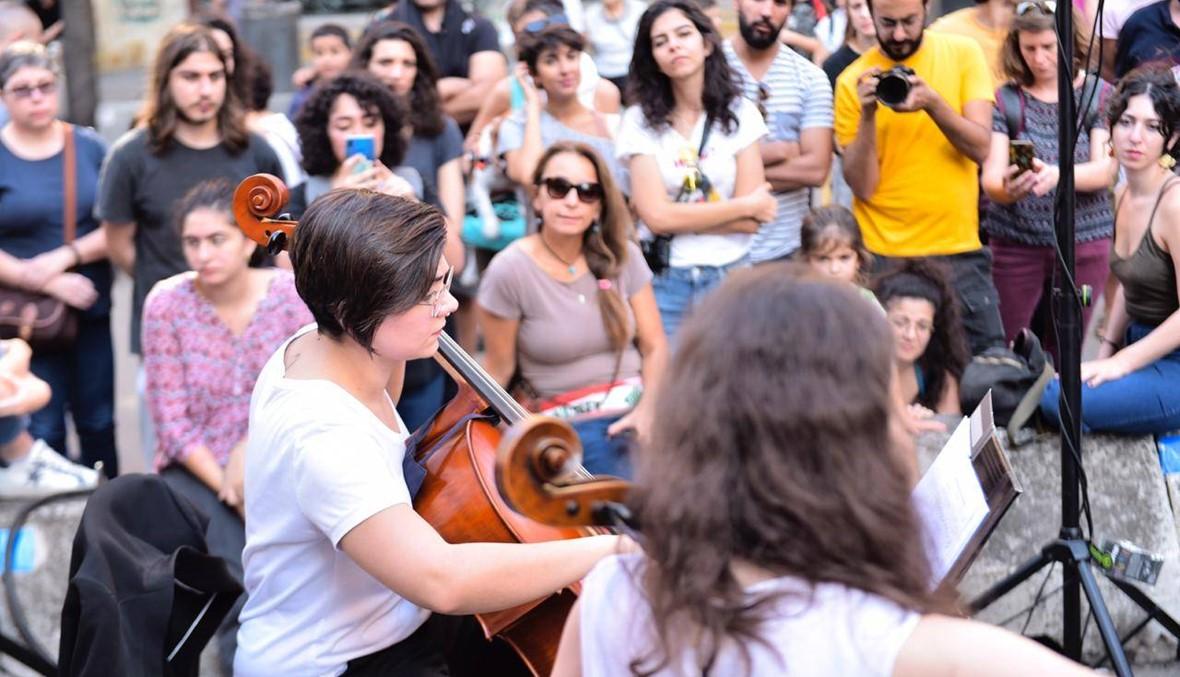 رقيُّ التعبير بالموسيقى... حفلة قرب رياض الصلح (صور)