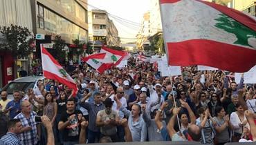 """كفررمان عزفت صرخاتها على أنغام سحاب والنبطية ردّدت: """"بدي ثورة تحمي الشعب وتمحي إسرائيل"""""""