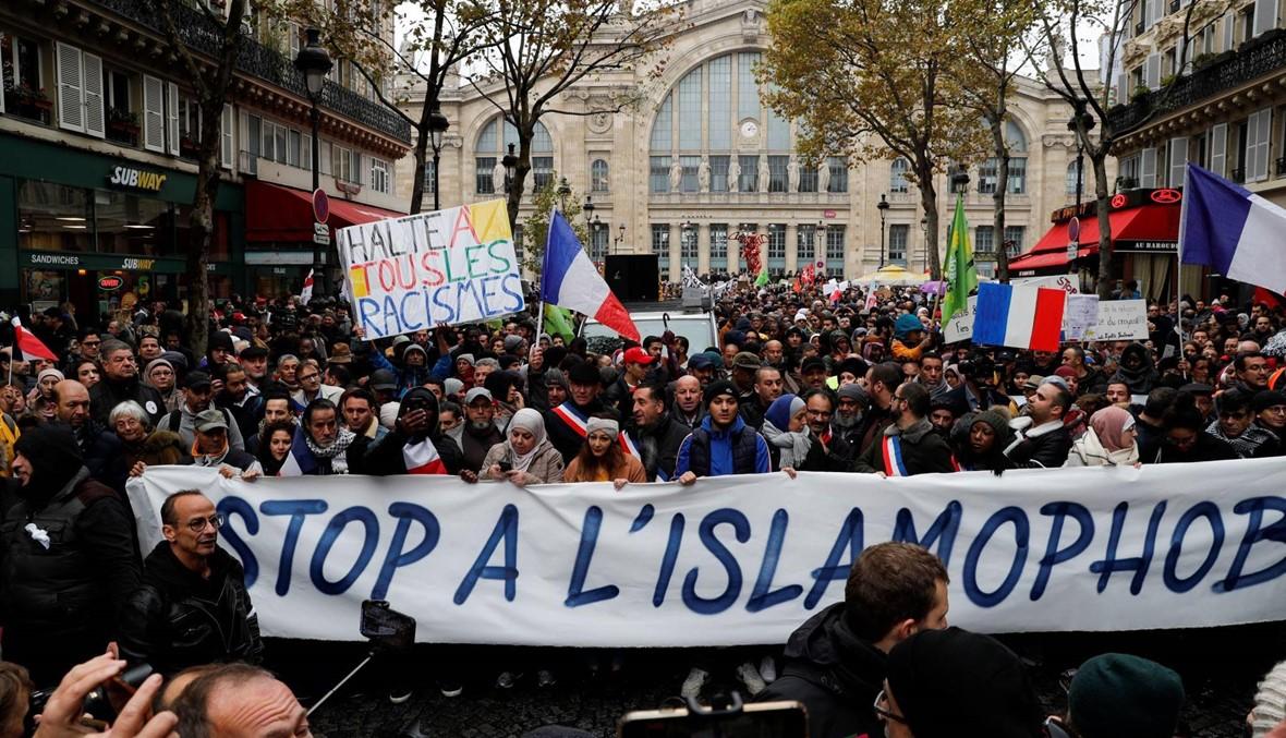 تظاهرة في باريس ضدّ الإسلاموفوبيا تثير جدلاً حاداً في فرنسا