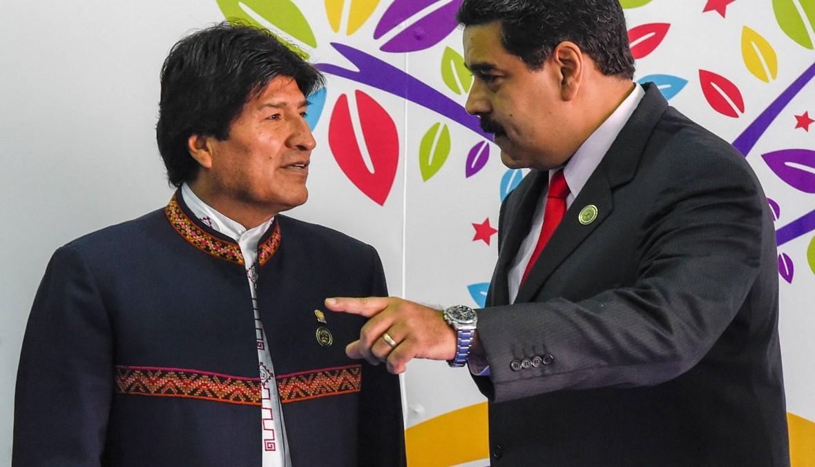 """مادورو: ندين بشدة الانقلاب على """"شقيقنا"""" الرئيس البوليفي"""