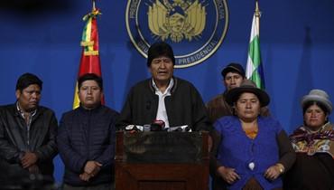 المكسيك ستعرض اللجوء على الرئيس البوليفي
