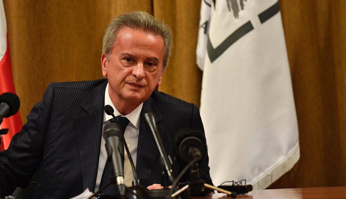 بالتفاصيل... أبرز ما جاء في كلمة حاكم مصرف لبنان رياض سلامة