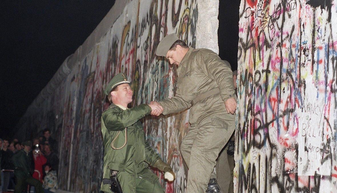 جدار برلين الاسمنتيّ سقط منذ 30 عاماً... ماذا عن الجدار النفسيّ؟