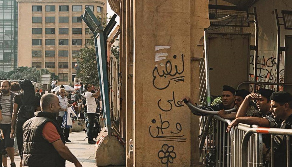 The revival of the Arabic language amid the Lebanese revolution