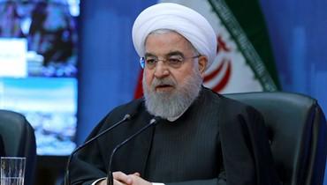 """إيران تتّهم دولاً أوروبية بـ""""النفاق"""" بشأن الاتفاق النوويّ: """"الأزمة خلقها العدو لنا"""""""