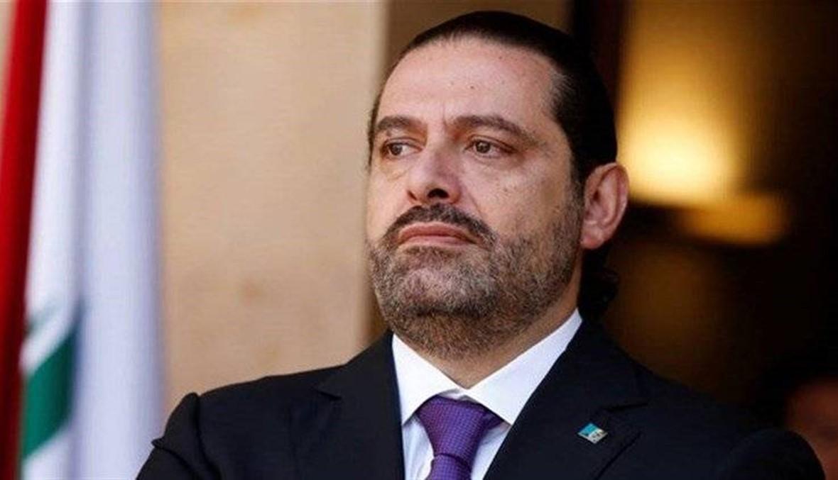 الحريري نوّه بموقف جنبلاط ودعا الى الحفاظ على سلمية التحركات