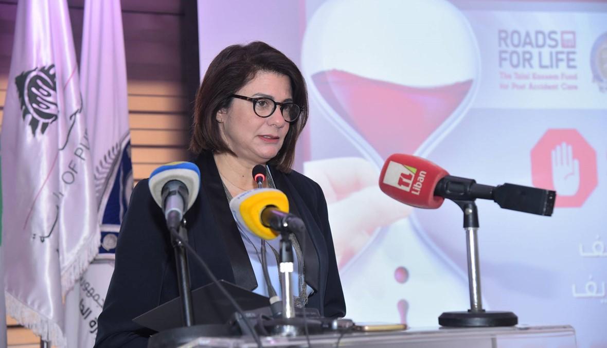 وزيرة الداخلية وعدت جمعية المصارف بدرس تأمين حماية أمنية للمصارف مع القادة الأمنيين