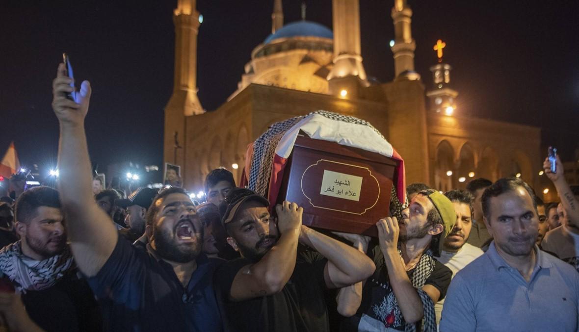 بالصور والفيديو- نعش الشهيد علاء أبو فخر في ساحة الثورة... تحية على وَقْع النشيد