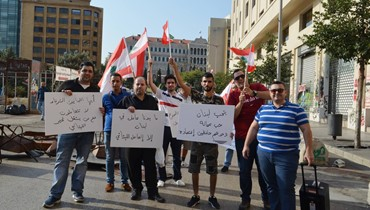 تظاهرة في بعبدا وقطع طرق وإشكالات متفرقة اليوم الـ 28: احتجاج على مواقف الرئيس