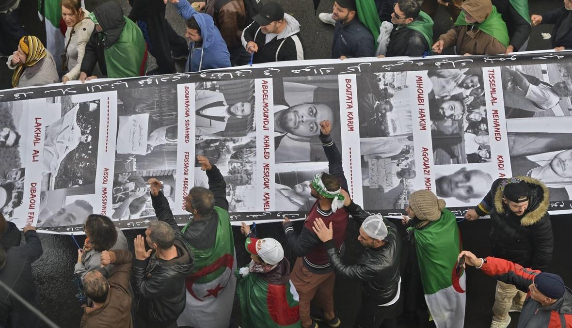 """صحافيّون جزائريّون """"يدقّون ناقوس الخطر"""": """"تهديدات وترهيب"""" من السلطات"""