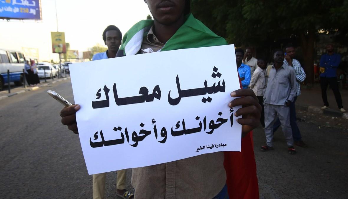 """مؤيدون للبشير يتظاهرون رفضاً لتسليمه للجنائية الدولية... """"عاهدناك ونحنا معاك"""""""