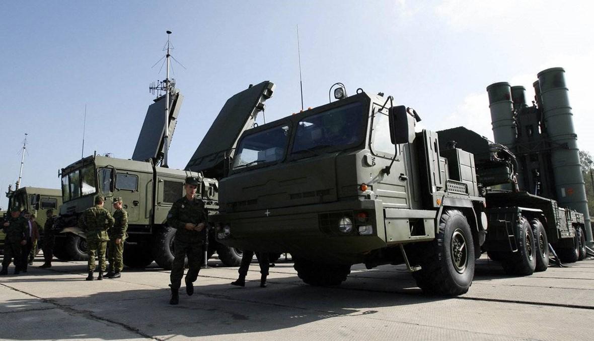 برغم التهديدات الأميركية... تركيا ستستخدم منظومة الصواريخ الروسية