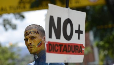 انتهك حقوق الإنسان في فنزويلا... واشنطن تفرض حظراً على سفر وزير الداخلية الكوبي