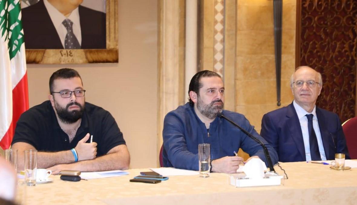 """الحريري ترأس اجتماعاً للمكتب السياسي لـ""""المستقبل"""" في بيت الوسط"""