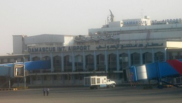 """الداخلية السورية تجيز """"السفر من مطار دمشق إلى بيروت بالبطاقة الشخصية"""""""