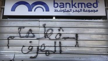 Lebanese Eurobonds, inevitable default or trade of a lifetime