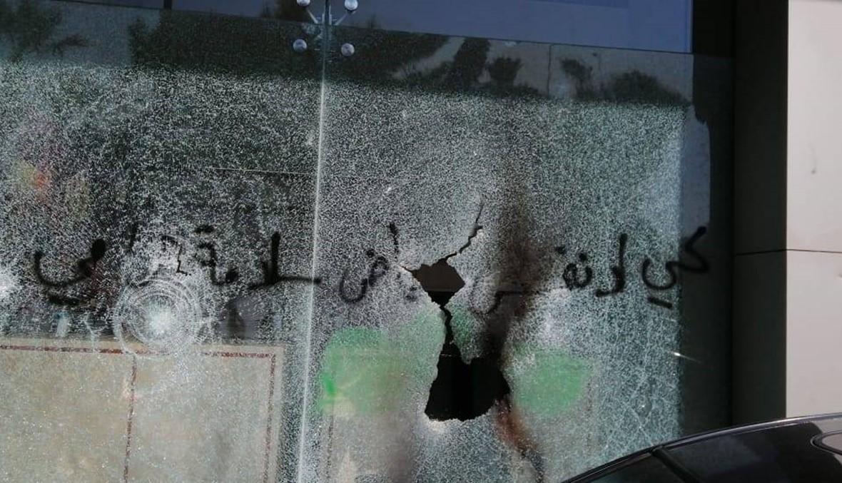 """بعد تحطيم واجهة المكاتب... """"ألفا"""": إقفال متجري طرابلس حتى إشعار آخر"""