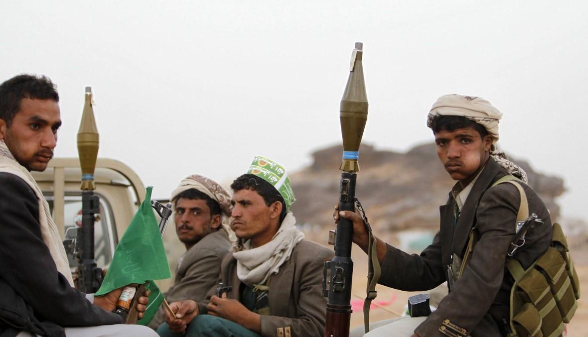 سيول: الحوثيون يحتجزون سفينتين كوريتين جنوبيتين وأخرى سعودية