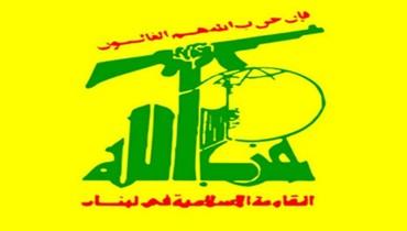 """""""حزب الله"""": مواقف بومبيو من تشريع المستعمرات مرفوض وباطل"""