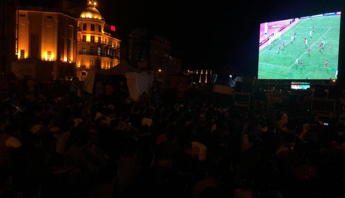 شاشة وجمهور في ساحتي الشهداء والنور: كلّنا المنتخب اللبناني (صور وفيديو)