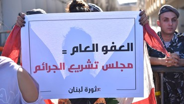 لماذا   قانون العفو العام أغضب الشارع اللبناني؟