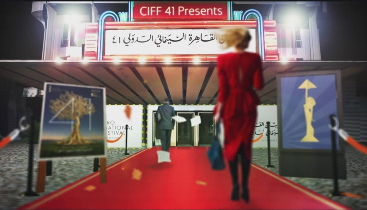 أكثر من 150 فيلماً في افتتاح مهرجان القاهرة السينمائي