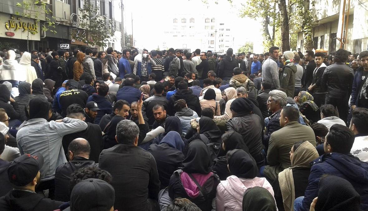 بعد سنة على العقوبات النفطيّة... الإيرانيون في الشارع والنتائج لم تطابق الطموحات