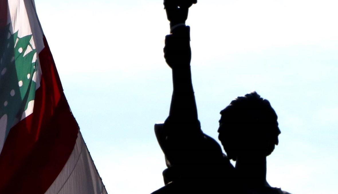 انتفاضة 17 تشرين خطوة في طريق الجمهورية الثالثة؟