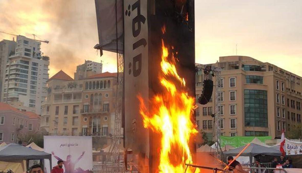 """ماذا قال مصدر في قوى الأمن لـ""""النهار"""" عن إحراق قبضة الثورة؟"""