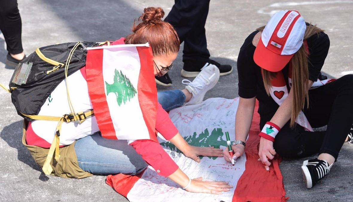 المحامون في عيد الاستقلال: ستبقى النقابة منحازة لحقوق المواطن