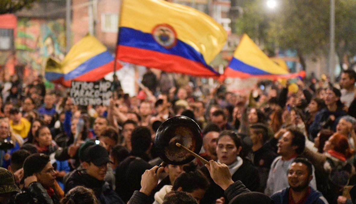 """الرئيس الكولومبي يطلق حواراً وطنياً... """"لتعزيز العمل الاجتماعي"""""""