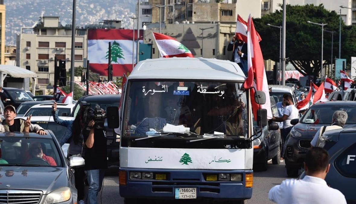 """رأي - """"حزب الله"""" الذي أخافته بوسطة"""