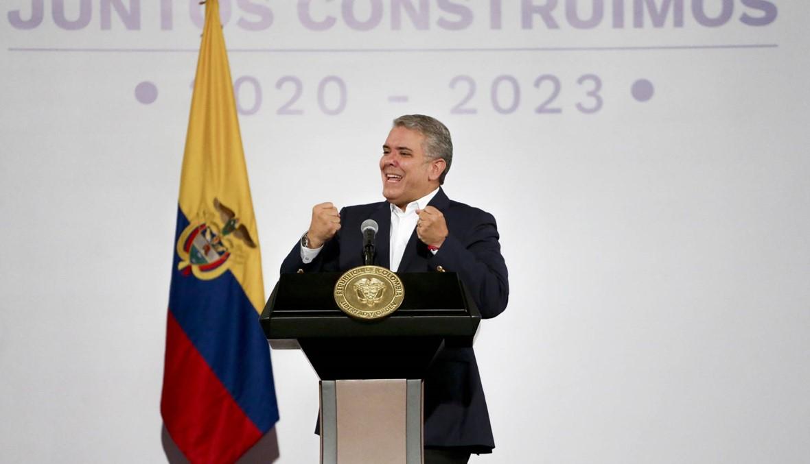 """الرئيس الكولومبي يطلق """"الحوار الوطني"""" لتهدئة الاحتجاجات الشعبية"""
