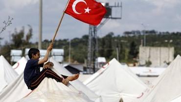 تركيا وفزّاعة اللاجئين... الجرح النّازف لأوروبا