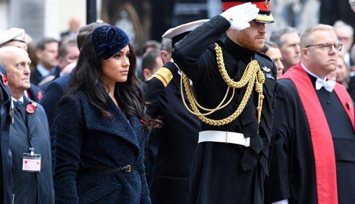 الأنظار على زفاف الأميرة بياتريس... وهل ستعلن ماركل عن حملها الجديد؟